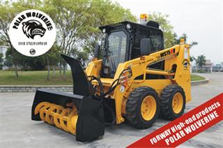 Skid steer loader with Certificat
