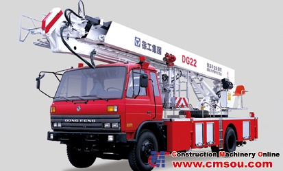 XCMG DG22 Aerial Ladder Fire Truck