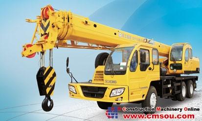 XCMG QY16B.5 Truck Crane