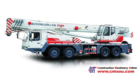 Zoomlion QY40V532 Truck Cranep