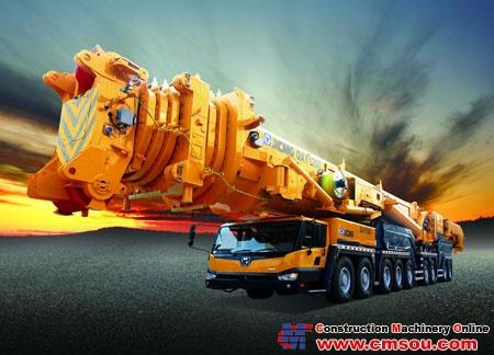 XCMG QAY1200 Truck Crane