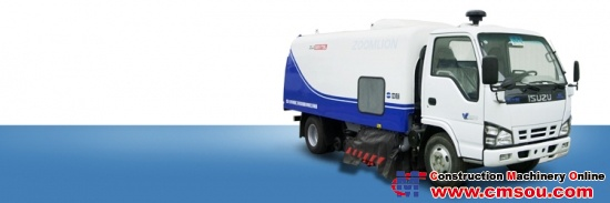 Zoomlion ZLJ5064TSLE3 Road Sweeper