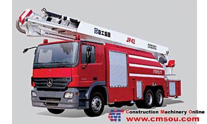 XCMG JP42 Aerial Ladder Fire Truck