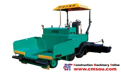 XCMG RP451L Paver
