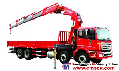 XCMG SQ16ZK4Q Truck Mounted Crane
