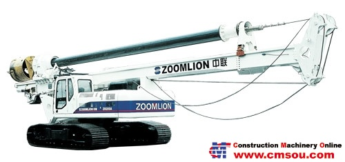 Zoomlion ZR250A Rotary Drilling Rig