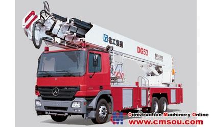 XCMG DG53 Aerial Ladder Fire Truck