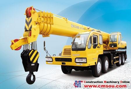XCMG QY50B.5 Truck Crane