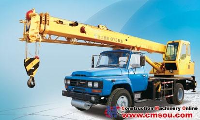 XCMG QY8B.5 Truck Crane