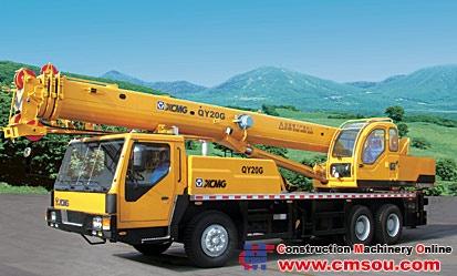 XCMG QY20G Truck Crane
