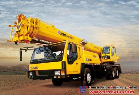 XCMG QY30K5-I Truck Crane
