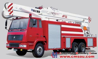 XCMG JP32 Aerial Ladder Fire Truck