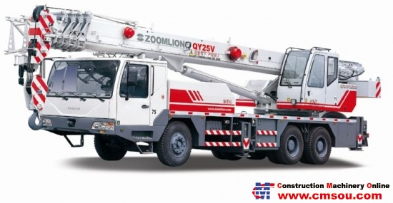 Zoomlion QY25V532 Truck Cranep
