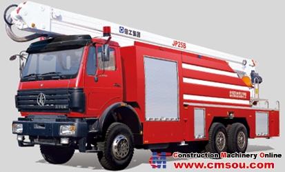 XCMG JP25B Aerial Ladder Fire Truck