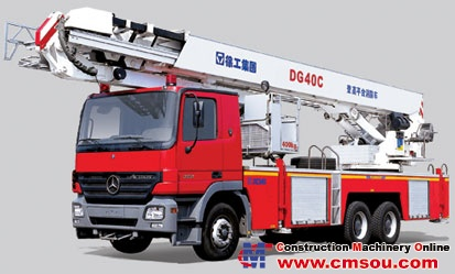 XCMG DG40C Aerial Ladder Fire Truck