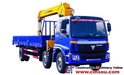 XCMG SQ12SK3Q Truck Mounted Crane