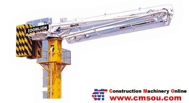 Zoomlion HG28F Concrete Placing Boom