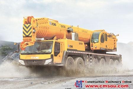 XCMG QAY260 Truck Crane