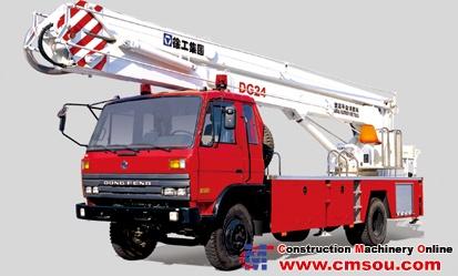 XCMG DG24 Aerial Ladder Fire Truck