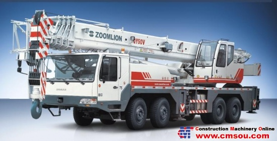 Zoomlion QY50V532 Truck Cranep