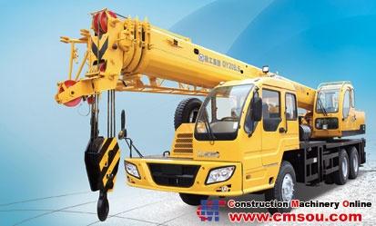 XCMG QY20B.5 Truck Crane