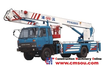 Zoomlion PY5140JGKH30 Aerial platform vehicle Aerial Working Platform