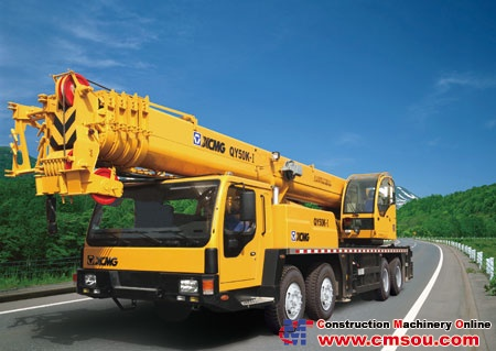 XCMG QY50K-I Truck Crane