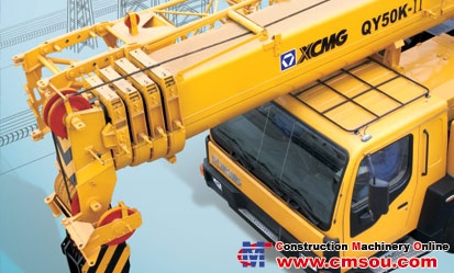 XCMG QY50K-Ⅱ Truck Crane