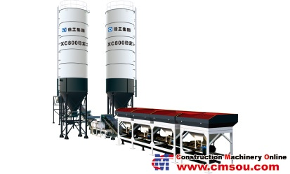 XCMG XC600 Soil Stabilizer Mixing Plant