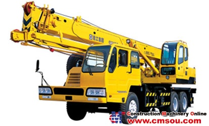 XCMG QY16C Truck Crane