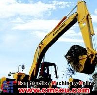 Liugong 205C Crawler Excavator