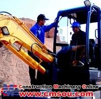 Liugong 904C Crawler Excavator