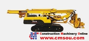 DINGSHENG DT218 Rotary Drilling Rig