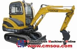 Yuchai YC25-8 Excavator