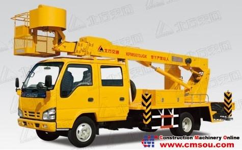 N.Traffic 18m-ISUZU(front boom) Aerial Working Platform