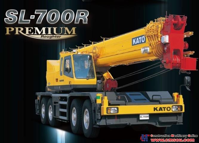KATO SL-700R ExportVer Rough-terrain Crane