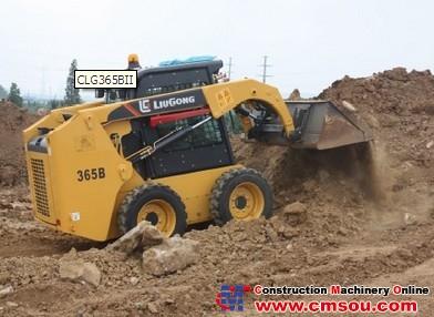 Liugong CLG365BII Skid Steer Loader